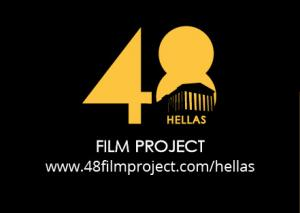 48Film Project Hellas 2017 - Respect Greece